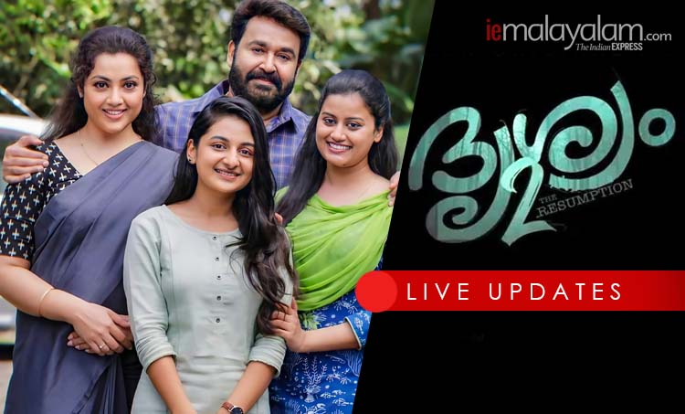 Drishyam 2, ദൃശ്യം 2, Mohanlal, മോഹൻലാൽ, Drishyam 2 Release, Drishyam 2 review, Drishyam 2 rating, Drishyam 2 watch online, Drishyam 2 download, Drishyam 2 tamilrockers, Drishyam 2 amazon prime, Drishyam 2 story, Drishyam 2 movie review, Drishyam 2 film review, Drishyam 2 star rating, drishyam 2 ott