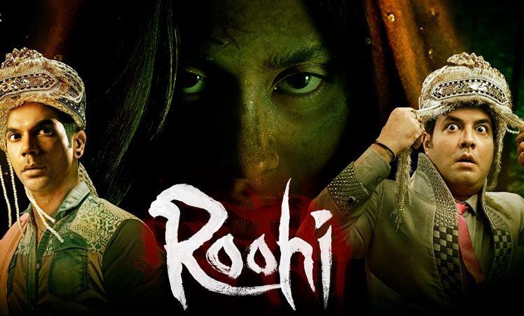 Janhvi Kapoor, ജാൻവി കപൂർ, Rajkummar Rao, റൂഹി ട്രെയിലർ,Roohi Trailer, ie malayalam, ഐഇ മലയാളം