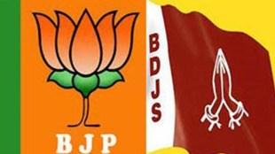 Kerala news, കേരള ന്യൂസ്, BDJS Kerala, ബിഡിജെഎസ് കേരള, BDJS NDA in Kerala, ബിജെപി, എൽഡിഎഫ്, എൻഡിഎ, NDA BDJS, BDJS news, Kerala elections, iemalayalam, ഐഇ മലയാളം