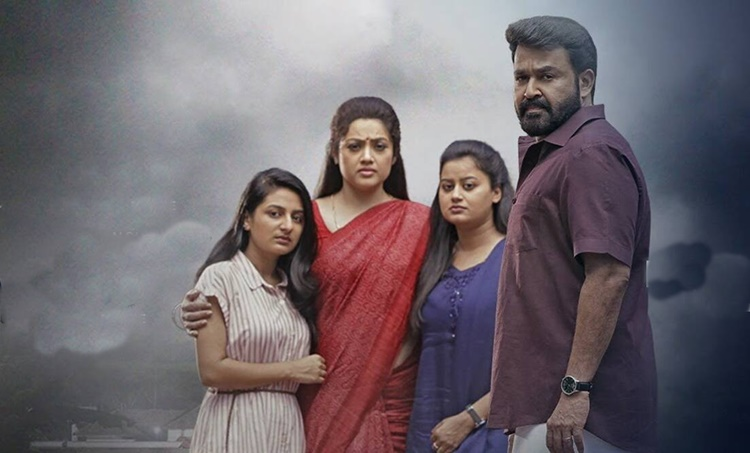 drishyam 2, drishyam 2 full movie, drishyam 2 download, drishyam 2 free download, drishyam 2 tamilrockers, drishyam 2 download torrent, drishyam 2 torrent, drishyam 2 download full movie hd