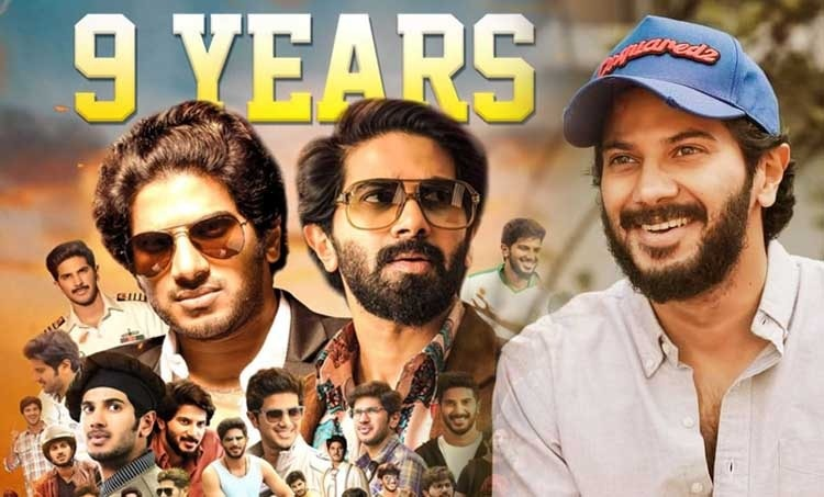 Dulquer Salmaan, ദുൽഖർ സൽമാൻ, 9 years of dulquer salmaan, സിനിമയിൽ 9 വർഷങ്ങൾ തികച്ച് ദുൽഖർ സൽമാൻ, Dulqur Salman, Kurup movie sneak peek, Kurup movie tease, ദുൽഖർ സൽമാൻ, കുറുപ്പ്, Kurup release, Indian express malayalam, IE malayalam