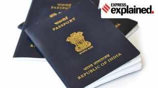 Passport Police verification, police verfication passport uttarakhand, Bihar police passport verification, passport, indian passport, passport verification, passport police verification, Bihar police, bihar government passport rule, indian passport rule, indian express news, പാസ്പോർട്ട്, പാസ്പോർട്ട് വെരിഫിക്കേഷൻ, പൊലീസ് വെരിഫിക്കേഷൻ, പൊലീസ് വെരിഫിക്കേഷൻ, പൊലീസ്, പോലീസ്, വെരിഫിക്കേഷണൻ, പാസ്പോർട്ട് തടഞ്ഞാൽ, പാസ്പോർട്ട് കേസ്, പാസ്പോർട്ട് കോടതി, പാസ്പോർട്ട് ലഭിക്കാൻ, പാസ്പോർട്ട് അയോഗ്യത, പാസ്പോർട്ട് യോഗ്യത, പാസ്പോർട്ട് ഫെയ്സ്ബുക്ക്, ഫെയ്സ്ബുക്ക്, ie malayalam