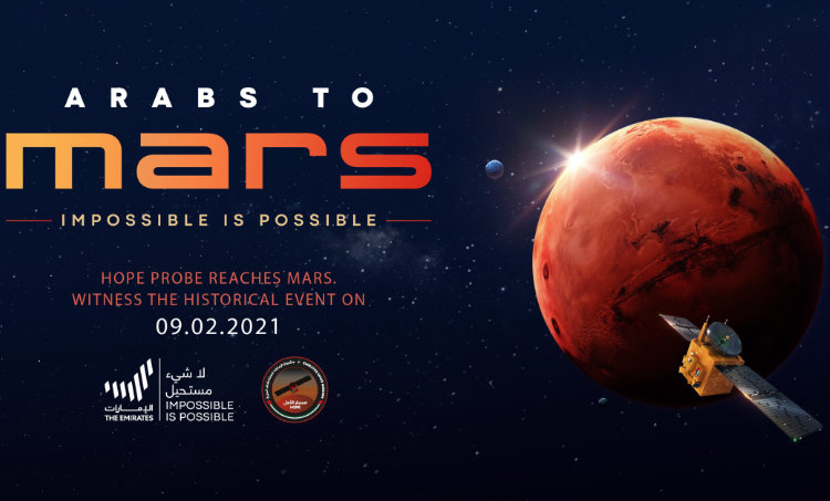 hope, hope mars mission, uae, uae mars mission, uae mars probe, hope mars probe, hope mars probe, ഹോപ്പ്, യുഎഇ, യുഎഇ ചൊവ്വാദൗത്യം, ഹോപ്പ് ചൊവ്വാ ദൗത്യം, യുഎഇ ചൊവ്വാ പര്യവേഷണം, ie malayalam