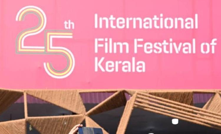 IFFK 2020, IFFK 2021, IFFK Thalassery, IFFK News, കേരള രാജ്യാന്തര ചലച്ചിത്ര മേള, ഐ എഫ് എഫ് കെ, Indian express malayalam, IE malayalam