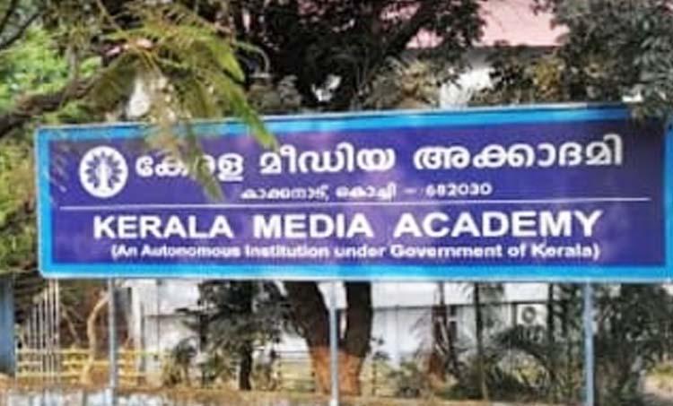 Media awards, മാധ്യമ പുരസ്കാരങ്ങള്, Kerala Media Academy, കേരള മീഡിയ അക്കാദമി, Kerala Media Academy awards, കേരള മീഡിയ അക്കാദമി പുരസ്കാരങ്ങൾ, Malayala Manorama, മലയാള മനോരമ, Mathrubhumi, മാതൃഭൂമി, Deepika, ദീപിക, News 18,ന്യൂസ് 18, Asianet, ഏഷ്യാനെറ്റ്, Barbara Davidson, ബാര്ബറ ഡേവിഡ്സൺ, Photo journalist Barbara Davidson, ഫൊട്ടൊ ജേണലിസ്റ്റ്ബാര്ബറ ഡേവിഡ്സൺ, indian express malayalam, ഇന്ത്യൻ എക്സ്പപ്രസ് മലയാളം, ie malayalam,ഐഇ മലയാളം