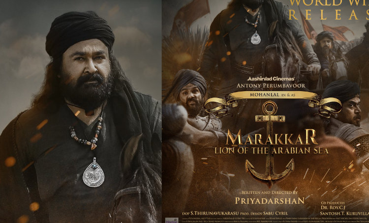 Mohanlal, Marakkar release, Marakkar arabikkadalinte simham release,മരക്കാർ, മരക്കാർ റിലീസ്, മോഹൻലാൽ, film news, cinema news, ie malayalam