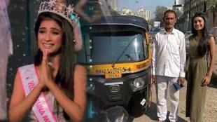 miss india 2020, മിസ് ഇന്ത്യ 2020, മന്യ സിംഗ്, miss india 2020 runner up manya singh, manya singh miss india daughter of auto driver, who is manya singh, Indian express malayalam, IE malayalam