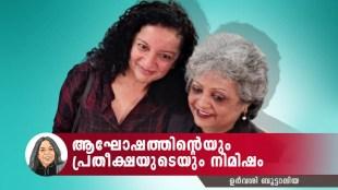 Priya Ramani, പ്രിയ രമണി, MJ Akbar, എം.ജെ അക്ബർ, #MeToo, # മീ ടൂ, MeToo campaign, # മീ ടൂ ക്യാമ്പയിൻ, Me Too Movement India, മീ ടൂ മൂവ്മെന്റ് ഇന്ത്യയിൽ, MJ Akbar defamation case, എംജെ അക്ബറിന്റെ അപകീർത്തി കേസ്,MJ Akbar- Priya Ramani case, എംജെ അക്ബർ- പ്രിയ രമണി കേസ്, MJ Akbar- Priya Ramani case verdict, എംജെ അക്ബർ- പ്രിയ രമണി കേസ് വിധി,Indian Express Malayalam, ഇന്ത്യൻ എക്സ്പ്രസ് മലയാളം,iemalayalam, ഐഇ മലയാളം