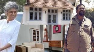 Jyothirmayi, Amal Neerad, Jyothirmayi Amal Neerad photo, Jyothirmayi Amal Neerad house photos, Jyothirmayi house photos, Amal Neerad house photos, ജ്യോതിർമയി, അമൽനീരദ്, Indian express malayalam, IE Malayalam