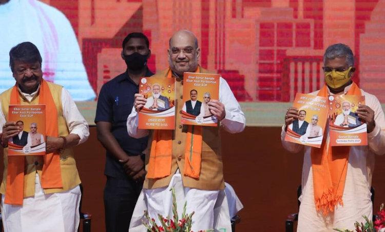 West Bengal Assembly Elections 2021, BJP Bengal manifesto, Sonar Bangla Sankalpa Patra, BJP Sankalpa Patra, BJP manifesto, BJP manifesto Amit Shah, Indian Express, തിരഞ്ഞെടുപ്പ് , പശ്ചിമ ബംഗാൾ തിരഞ്ഞെടുപ്പ്, സിഎഎ, പൗരത്വ നിയമം, പൗരത്വ ഭേദഗതി നിയമം, അമിത് ഷാ, ബിജെപി, കേന്ദ്രസർക്കാർ, മോദി, പ്രധാനമന്ത്രി, നരേന്ദ്ര മോദി, ie malayalam