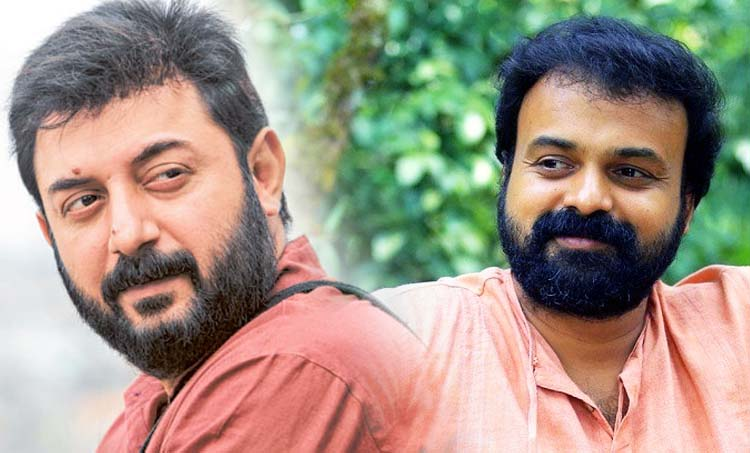 aravind swami, kunchacko boban, Kunchacko boban tamil film