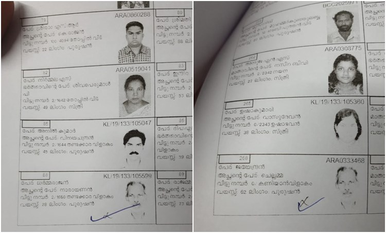 Kerala Assembly Election 2021, കേരള നിയമസഭ തിരഞ്ഞെടുപ്പ്, Kazhakkoottam, കഴക്കൂട്ടം, double vote, ഇരട്ട വോട്ട്, iemalayalam, ഐഇ മലയാളം