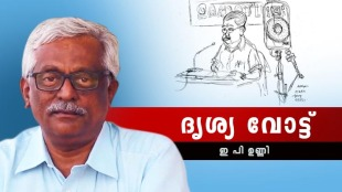 E P Unny, Kerala Assembly Elections 2021, pinarayi vijayan, Indian Express, ie malayalam