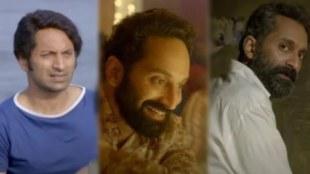 fahadh faasil,malik,ട്രെയിലർ,ഫഹദ്,മാലിക്,trailer, mahesh narayanan, nimisha sajayan, iemalayalam