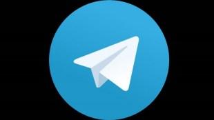 How to hide telegram number, ടെലഗ്രാമിൽ ഫോൺ നമ്പർ മറച്ച് വെക്കാം, telegram privacy, ടെലഗ്രാം പ്രൈവസി, telegram phone number hide, ടെലഗ്രാം ഫോൺ നമ്പർ ഹൈഡ്, ie malayalam