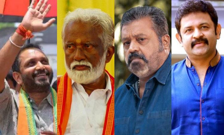 BJP Candidate List, BJP Candidates Kerala, Kerala Assembly Election 2021, K Surendran, ബിജെപി സ്ഥാനാർഥി പട്ടിക, ബിജെപി സ്ഥാനാർഥി, കേരള നിയമസഭാ തിരഞ്ഞെടുപ്പ് 2021