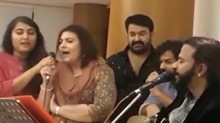 mohanlal, mohanlal family, mohanlal singing with family