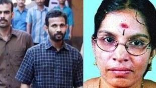 Nilambur Radha Murder case, നിലമ്പൂർ രാധ കൊലക്കേസ്, Congress, കോൺഗ്രസ്, Congress block office, iemalayalam, ഐഇ മലയാളം