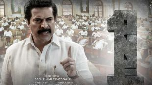 one malayalam movie. one movie release, one movie review, one movie rating, mammootty one movie, mammooty new movie, mammootty next, mammootty news, മമ്മൂട്ടി