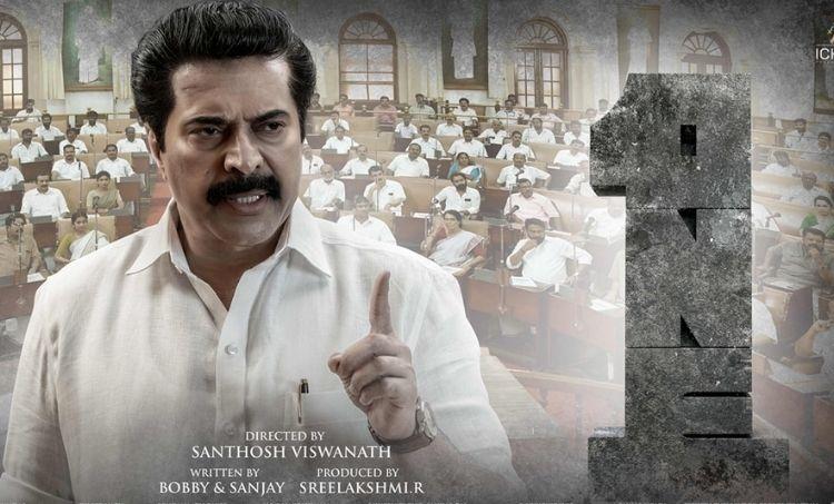 one malayalam movie. one movie release, one movie review, one movie rating, mammootty one movie, mammooty new movie, mammootty next, mammootty news, മമ്മൂട്ടി