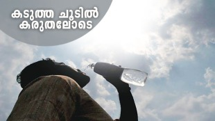 Summer care tips, healthy diet tips, healthy tips, tips to deal with extreme heat, sun stroke, heat stroke, severe heat illness, വേനൽക്കാലം, സൂര്യാഘാതം, സൂര്യാതപം, indian express malayalam, IE malayalam