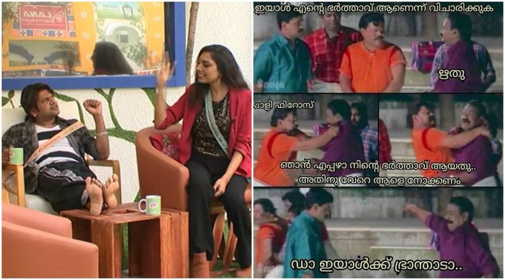 Bigg Boss, Bigg Boss Malayalam, Bigg Boss Firoz Khan Rithu fight, Bigg Boss Malayalam trolls, Bigg Boss Malayalam Season 3 vote, Bigg Boss Malayalam Season 3 voting results