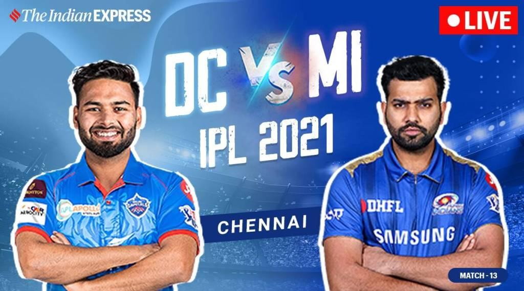 IPL, ഐപിഎല്, IPL 2021, ഐപിഎല് 2021, IPL live updates, ഐപിഎല് ലൈവ് അപ്ഡേറ്റ്സ്, IPL live score, ഐപിഎല് ലൈവ് സ്കോര്, Mumbai Indians, മുംബൈ ഇന്ത്യന്സ്, Delhi Capitals, ഡല്ഹി ക്യാപിറ്റല്സ്, Mumbai vs Delhi, Mumbai vs Delhi live, Mumbai vs Delhi score, Mumbai vs Delhi head to head, Mumbai vs Delhi highlights, Mumbai vs Delhi preview, Rohit Sharma, രോഹിത് ശര്മ, Rishabh Pant, റിഷഭ് പന്ത്, Shikhar Dhawan, Indian Express Malayalam, IE Malayalam, ഐഇ മലയാളം
