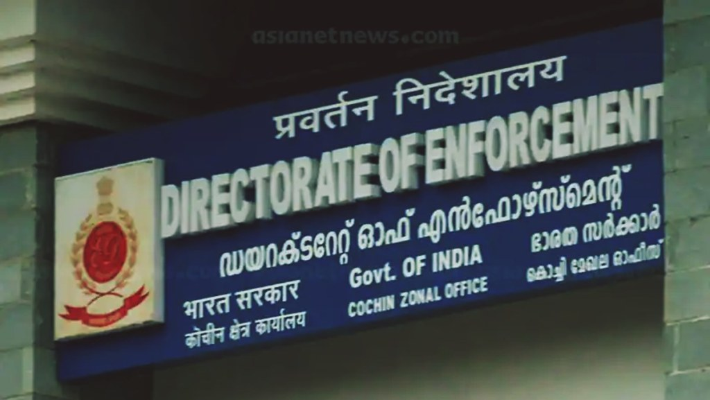 enforcement,സ്വര്ണ്ണക്കടത്ത്,gold smuggling,കോടതി,court