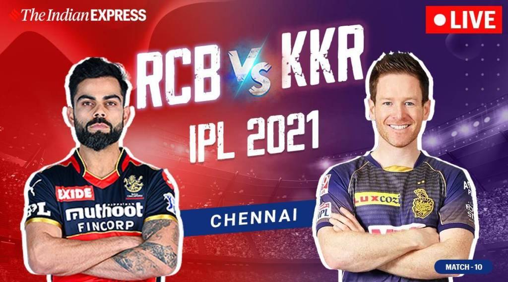 ipl, ഐപിഎൽ, ipl live score, ഐപിഎൽ സ്കോർ, ipl 2021, ഐപിഎൽ 2021, ipl live match, live ipl, rcb vs kkr, ആർസിബി - കെകെആർ, live ipl, ipl 2021 live score, ഐപിഎൽ ലൈവ് സ്കോർ, ipl 2021 live match, live score, live cricket online, rcb vs kkr live score, rcb vs kkr 2021, Royal Challengers Bangalore vs Kolkata Knight Riders,റോയൽ ചലഞ്ചേഴ്സ് ബാംഗ്ലൂർ - കൊൽക്കത്ത നൈറ്റ് റൈഡേഴ്സ്, Royal Challengers Bangalore vs Kolkata Knight Riders live score,Virat Kohli, വിരാട് കോഹ്ലി,AB devilliers, എബി ഡിവില്ലിയേഴ്സ്, Maxwell, മാക്സ്വെൽ,Dinesh Karthik, ദിനേശ് കാർത്തിക്,Andre Russel, ആന്ദ്രേ റസ്സൽ, ie malayalam