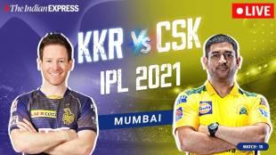 IPL, ഐപിഎല്, IPL 2021, ഐപിഎല് 2021, IPL Live Updates, ഐപിഎല് ലൈവ് അപ്ഡേറ്റ്സ്, IPL Live Score, ഐപിഎല് ലൈവ് സ്കോര്, Chennai vs Kolkatha, ചെന്നൈ - കൊൽക്കത്ത, Chennai vs Kolkatha, head to head, Chennai vs Kolkatha, highlights, MS Dhoni, എംഎസ് ധോണി,faf du plessis, ഫാഫ് ഡുപ്ലെസിസ്, Eoin Morgan, ഇയോൺ മോർഗൻ, ഓടിൻ മോർഗൻ, Cricket News, ക്രിക്കറ്റ് വാര്ത്തകള്, Indian Express Malayalam, ഇന്ത്യന് എക്സ്പ്രസ് മലയാളം, IE Malayalam, ഐഇ മലയാളം