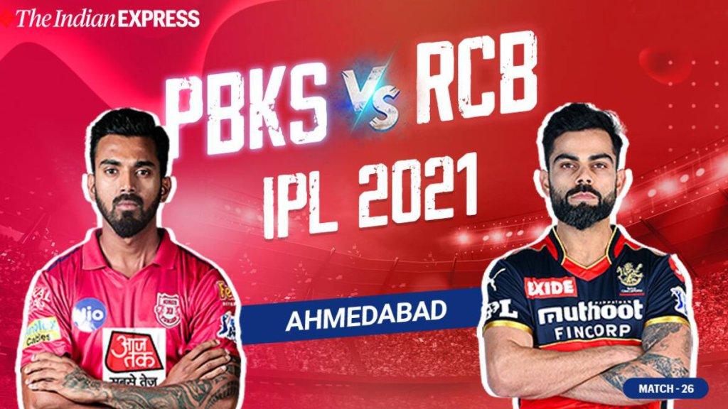 IPL, ഐപിഎല്, IPL 2021, ഐപിഎല് ലൈവ്, IPL Live Updates, IPL Score, Royal Challengers Bangalore, ആര്സിബി, Punjab Kings, പഞ്ചാബ് കിങ്സ്, RCB vs PBKS, RCB vs PBKS Live, RCB vs PBKS Live Score, RCB vs PBKS Updates, RCB vs PBKS Head to head, RCB vs PBKS highlights, Virat Kohli, IPL News, IE Malayalam, ഐഇ മലയാളം
