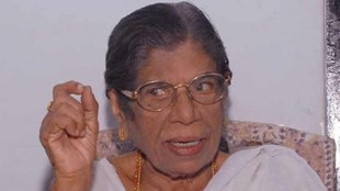 Gouri, KR Gouri, KR Gouri Amma, Gouri Amma, Gouriamma, Gauri Amma leader, first woman minister of kerala, Gouri Amma Party, JSS, Veteran Communist Leader, Gouri Amma Age, ഗൗരി, ഗൗരിയമ്മ, ഗൗരി അമ്മ, കെ ആർ ഗൗരിയമ്മ