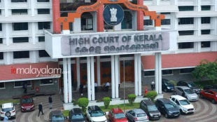 high-court-canceled-the-appointments-of-teachers-in-kerala-university-494793-FI