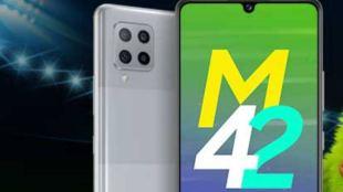 Samsung Galaxy M42 5G, ie malayalam
