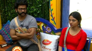 Bigg Boss, Soorya Manikuttan, Bigg Boss Malayalam, Bigg Boss promo, Bigg Boss online, Bigg Boss Malayalam Season 3 vote, Bigg Boss Malayalam Season 3 voting results, Bigg Boss Malayalam Season 3 contestants, Bigg Boss Malayalam Season 3 voting trend, Bigg Boss Malayalam Season 3 vote today, Bigg Boss Malayalam Season 3 voting results today, Bigg Boss Malayalam Season 3 live streaming, Bigg Boss Malayalam Season 3 voting, dimple Bigg Boss Malayalam, Bigg Boss Malayalam Season 3 full episodes, Bigg Boss Malayalam Season 3 elimination