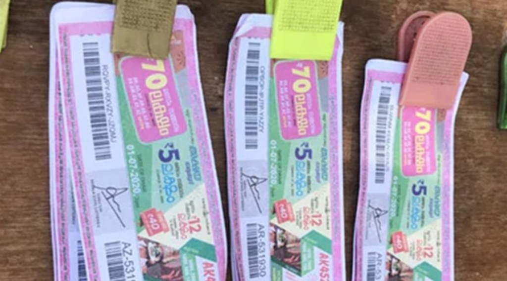 kerala lottery result, kerala lottery result today, kerala lottery results, അക്ഷയ ഭാഗ്യക്കുറി, akshaya lottery, akshaya lottery result, akshaya lottery ak 494 result, keralalottery result ak 494, kerala lottery result ak 494 today, kerala lottery result today, kerala lottery result today akshaya, kerala lottery result akshaya, kerala lotteryresult akshaya ak 494, akshaya lottery ak 494 result today, akshaya lottery ak 494 result today live, ie malayalam, കേരള ഭാഗ്യക്കുറി, ലോട്ടറി ഫലം, ഇന്ത്യൻ എക്സ്പ്രസ് മലയാളം
