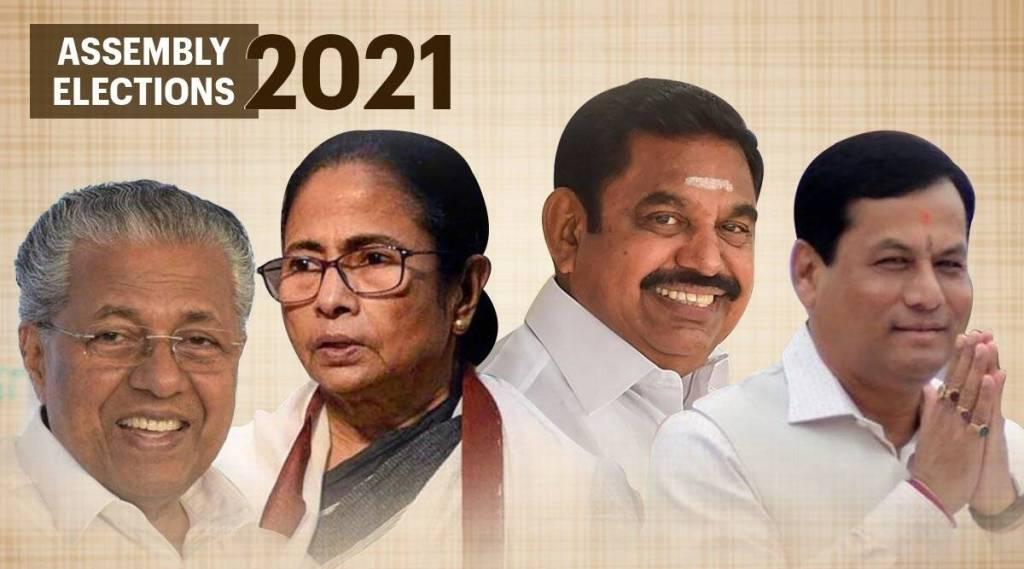 West Bengal Election, Tamil Nadu Election, Assam Election, IE Malayalam