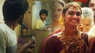 Bhima, ഭീമ ജ്വല്ലറി പരസ്യം, Bhima Jewellery advertisement, transgenders, iemalayalam, ഐഇ മലയാളം