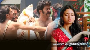 Bigg Boss, Bigg Boss Malayalam, bigg boss soorya meditation scene, Bigg Boss promo, Bigg Boss online, Bigg Boss Malayalam Season 3 vote, Bigg Boss Malayalam Season 3 voting results, Bigg Boss Malayalam Season 3 contestants, Bigg Boss Malayalam Season 3 voting trend, Bigg Boss Malayalam Season 3 vote today, Bigg Boss Malayalam Season 3 voting results today, Bigg Boss Malayalam Season 3 live streaming, Bigg Boss Malayalam Season 3 voting, dimple Bigg Boss Malayalam, Bigg Boss Malayalam Season 3 full episodes, Bigg Boss Malayalam Season 3 elimination