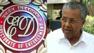 Enforcement Directorate, Gold Smuggling case, Pinarayi Vijayan, Indian Express Malayalam, IE Malayalam