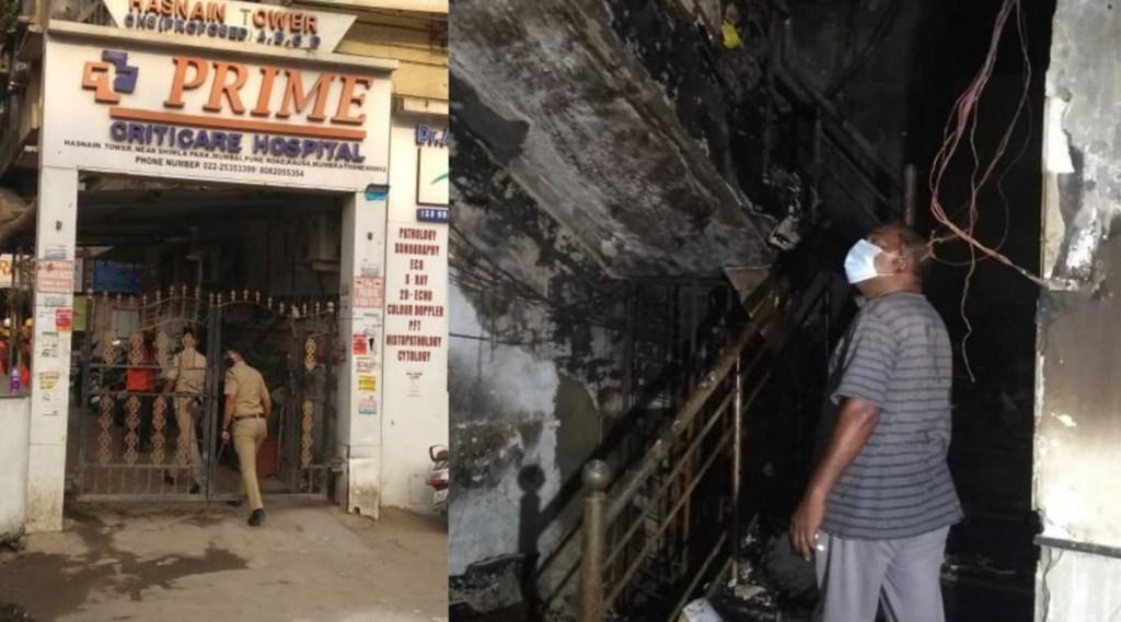Fire accident, തീപിടുത്തം, Fire at Thane hospital, താനെ ആശുപത്രിയില് തീപിടുത്തം, Fire at Mumbai Hospital, Thane Hospital accident death, latest malayalam news, ie malayalam, ഐഇ മലയാളം