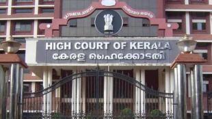 Kerala High Court, Covid Treatment, Private Hospitals , covid-19, കോവിഡ്-19, coronavirus, കൊറോണ വൈറസ്, coronavirus vaccine, കൊറോണ വൈറസ് വാക്സിന്, covid-19 vaccine, കോവിഡ്-19 വാക്സിന്, coronavirus vaccine india, കൊറോണ വൈറസ് വാക്സിന് ഇന്ത്യ, covid-19 vaccine kerala, കോവിഡ്-19 വാക്സിന് കേരളം,covid-19 vaccine india, കോവിഡ്-19 വാക്സിന് ഇന്ത്യ, Covid 19 Kerala Numbers, കോവിഡ് 19 കേരളം, Total patients in Kerala, Kerala Covid, കേരള കോവിഡ്, covid news, കോവിഡ് വാര്ത്തകള്, covid news in malayalam, covid news malayalam, കോവിഡ് വാര്ത്തകള് മലയാളത്തിൽ, covid vaccine news, കോവിഡ് വാക്സിന് വാര്ത്തകള്, coronavirus vaccine news, കൊറോണ വൈറസ് വാക്സിന് വാര്ത്തകള്, covid vaccine news malayalam, കോവിഡ് വാക്സിന്വാര്ത്തകള് മലയാളത്തിൽ, coronavirus vaccine news malayalam, കൊറോണ വൈറസ് വാക്സിന് വാര്ത്തകള് മലയാളത്തിൽ, malayalam news, news in malayalam, malayalam news, malayalam varthakal, മലയാളം വാര്ത്തകള്, today malayalam news, today news malayalam, todays malayalam news, malayalam today's news, ഇന്നത്തെ മലയാളം വാര്ത്തകള്, news in malayalam, ഐഇ മലയാളം
