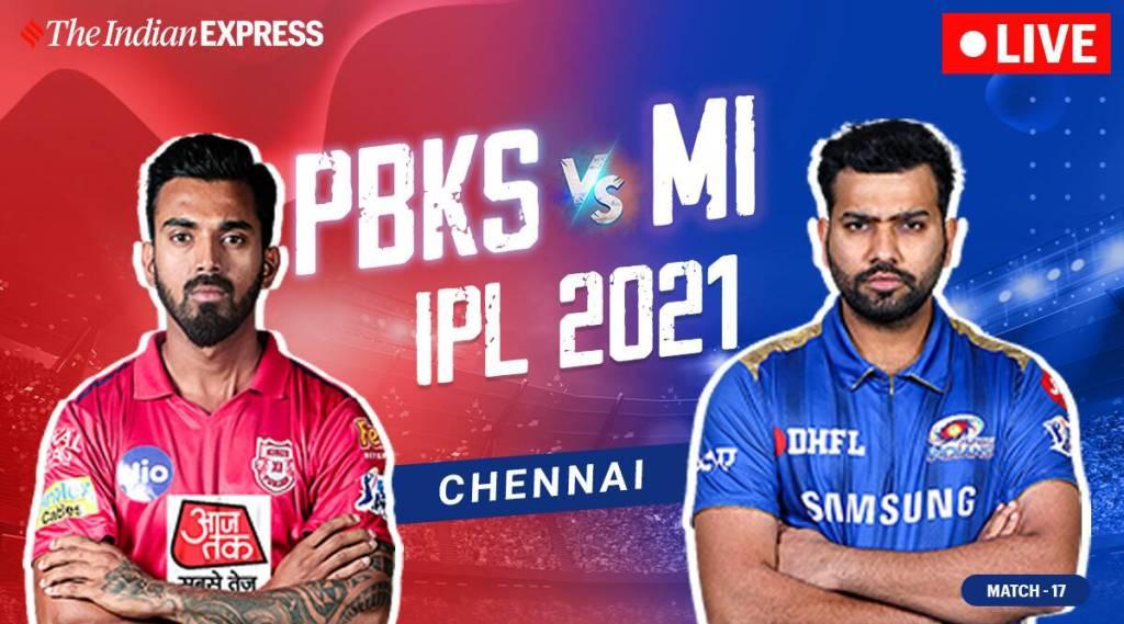 IPL, ഐപിഎല്, IPL 2021, ഐപിഎല് 2021, IPL Live Score, ഐപിഎല് ലൈവ് സ്കോര്, Mumbai Indians, മുംബൈ ഇന്ത്യന്സ്, Punjab Kings, പഞ്ചാബ് കിങ്സ്, Mumbai vs Punjab, Mumbai vs Punjab Live, Mumbai vs Punjab Live score, Mumbai vs Punjab Live updates, Mumbai vs Punjab Head to head, Mumbai vs Punjab highlights, Mumbai vs Punjab match time, Mumbai vs Punjab where to watch, Rohit Sharma, Chris Gayle, KL Rahul, Indian Express Malayalam, IE Malayalam, ഐഇ മലയാളം