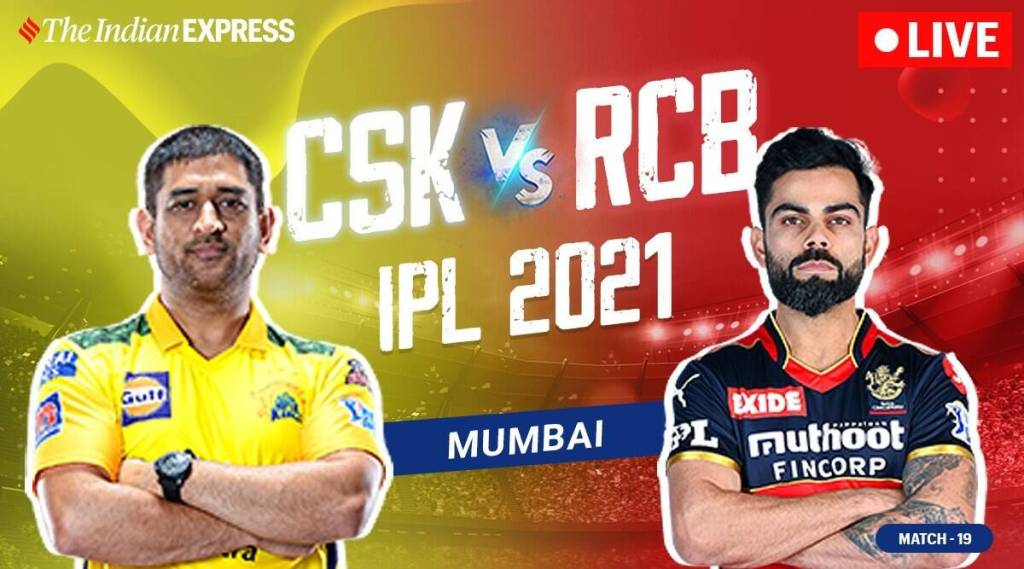 IPL, ഐപിഎല്, IPL Live Updates, ഐപിഎല് ലൈവ് അപ്ഡേറ്റ്സ്, IPL Live Score, ഐപിഎല് ലൈവ് സ്കോര്, IPL 2021, Chennai Super Kings, ചെന്നൈ സൂപ്പര് കിങ്സ്, Royal Challengers Bangalore, റോയല് ചഞ്ചേഴ്സ് ബാംഗ്ലൂര്, RCB vs CSK, RCB vs CSK Live, RCB vs CSK Live Score, RCB vs CSK Updates, RCB vs CSK Head to Head, RCB vs CSK Highlights, RCB vs CSK Preview, Virat Kohli, വിരാട് കോഹ്ലി, MS Dhoni, ധോണി, AB De Villiers, ഡിവില്ലിയേഴ്സ്, Glenn Maxwell, Suresh Raina, IPL News, Cricket News, IE Malayalam, ഐഇ മലയാളം