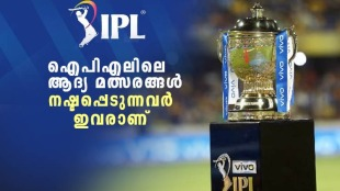 ipl 2021, ഐപിഎല് ,ipl palyers, ipl teams, ഐപിഎല് ടീം, delhi capitals, chennai super kings, mumbai indians, sunrisers hyderabad, rajastan royals, royal challengers banglore, ie malayalam