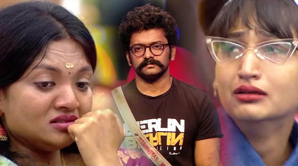 Bigg Boss Malayalam Season 3, Manikuttan Dimpal friendship, Soorya Love strategy