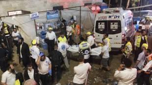 Stampede in Israel, Israel News, Israel accident death, Israel Accident injury, International news, IE Malayalam