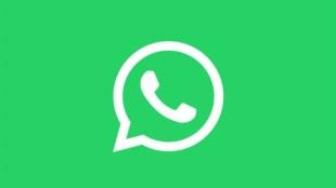 Whatsapp security, വാട്സാപ്പ് സുരക്ഷ, tech news, ടെക് വാര്ത്തകള്, latest tech news, indian express malayalam, ie malayalam, ഐഇ മലയാളം