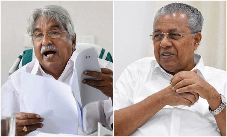 Chief Minister,Oommen Chandy,Pinarayi Vijayan,cm pinarayi,ഉമ്മൻ ചാണ്ടി,മുഖ്യമന്ത്രി,challenge