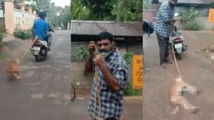 Malappuram Dog, മലപ്പുറത്ത് നായയോട് ക്രൂരത, Dog dragged, നായയെ വലിച്ചിഴച്ചു, Dog cruelty, നായയോട് ക്രൂരത,Cruelty against dog in Kerala, Malayalam news, മലയാളം വാര്ത്തകള്, latest malayalam news, ie malayalam, ഐഇ മലയാളം